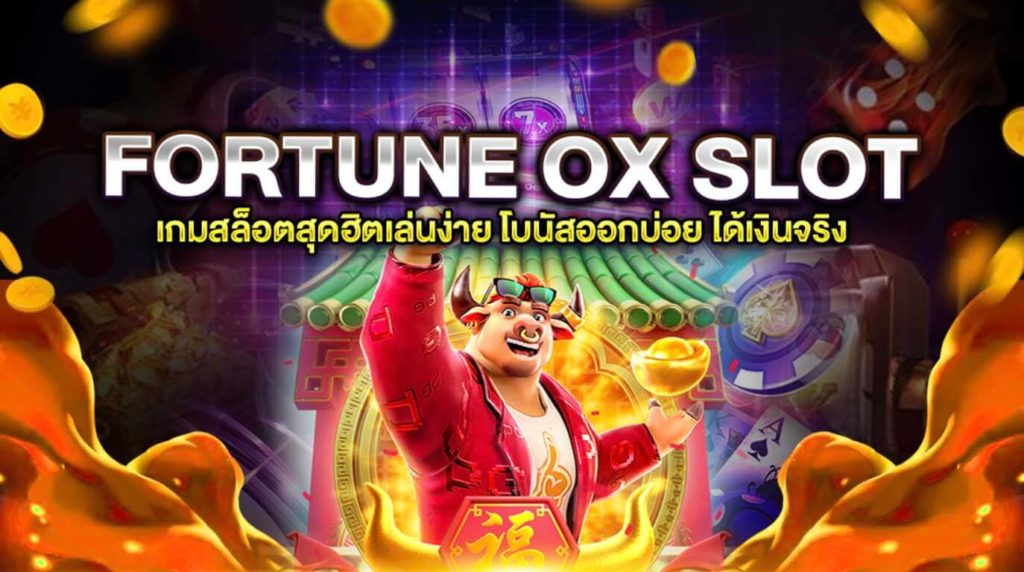 FORTUNE OX SLOT